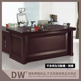 【多瓦娜】19058-609006 愛爾蘭5.8尺主管桌(TWYC-18-207#)(不含側櫃.活動櫃)
