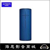 【海恩數位】美國 Ultimate Ears UE MEGABOOM3 無線藍芽喇叭 藍色