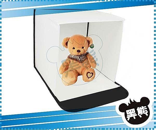 黑熊館 方型柔光攝影棚 60X60公分 60CM 柔光棚 附四色背景布 免去背攝影棚 商品攝影棚