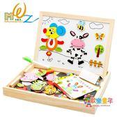 兒童拼圖玩具 磁性寶寶早教木質小畫板涂鴉板 男孩女孩益智積木 XW