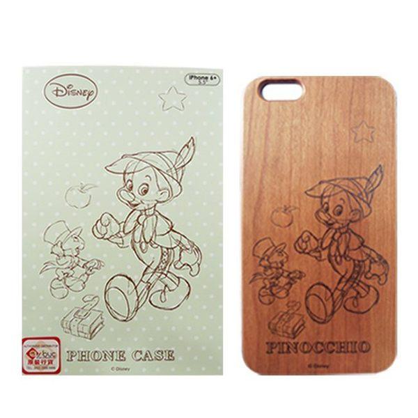 迪士尼原廠授權 木偶奇遇記木頭拼接保護殼/APPLE iPhone6 PLUS 5.5/手機殼/手機背蓋【馬尼行動通訊】