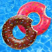 充氣甜甜圈 泳圈 草莓/巧克力 ◆86小舖 ◆