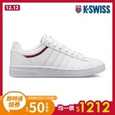 【超取】K-SWISS Court Winston時尚運動鞋-女-白/藍/紅