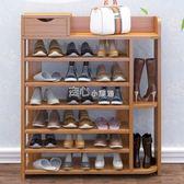 小鞋架子多層經濟型鞋櫃木質多功能儲物架帶抽屜簡約現代拖鞋架子igo「」 走心小賣場igo