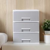 桌面收納盒抽屜式收納柜辦公學生雜物儲物【叮噹百貨】