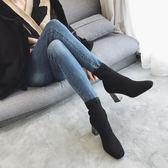 粗跟靴 秋季短靴女新款個性襪靴百搭方頭瘦瘦針織彈力襪子靴粗跟高跟 唯伊時尚