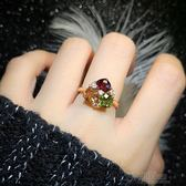 日韓鑲嵌仿香檳紅綠三色碧璽寶石水晶簡約桃心女潮人百搭食指戒指 沸點奇跡