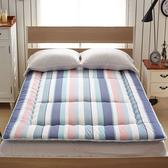 紡羊毛床墊褥子全棉床褥墊被學生宿舍床墊0.9單雙人床1.8米床護墊夏季軟 潮流衣舍