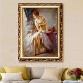 人物油畫臥室裝飾畫現代浴室掛畫歐式玄關豎幅壁畫半裸美女性感畫 萬聖節鉅惠