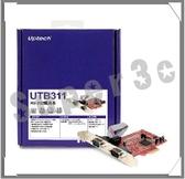 新竹【超人3C】UTB311 RS-232擴充卡 • 一組可用的PCI Express 插槽