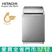 HITACHI日立11KG洗脫烘洗衣機SFBWD12W-S含配送+安裝【愛買】