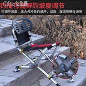 釣椅折疊釣魚椅子便攜釣魚椅垂釣用品漁具多功能台釣椅釣魚凳「Chic七色堇」igo