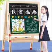 小黑板支架式家用兒童幼兒園多功能小學生家庭學習練字雙面畫畫板-ifashion
