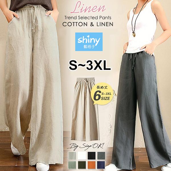 【V3422】shiny藍格子-百搭休閒.純色高腰寬管棉麻長褲