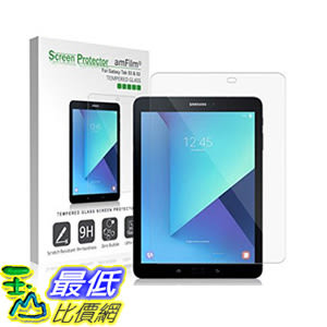 [106美國直購] amFilm B06XC64BWX 平板螢幕保護貼 Galaxy Tab S3 9.7吋 Glass Screen Protector 0.33mm