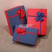 禮盒超大長方形禮品盒伴手禮禮物盒子正方形大號包裝盒生日回禮禮盒子 數碼人生