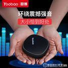 羽博無線藍牙音箱迷你小音響手機超重低音炮戶外便攜隨身3D小鋼炮  圖拉斯3C百貨
