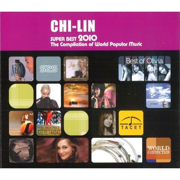 2010響韻嚴選 雙CD (音樂影片購)