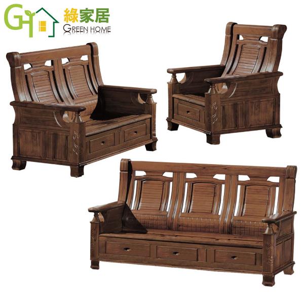 【綠家居】亞梭 典雅風樟木實木收納式沙發椅組合(1+2+3人座組合+收納抽屜設置)