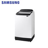 【SAMSUNG三星】13KG變頻洗衣機WA13R5260BW