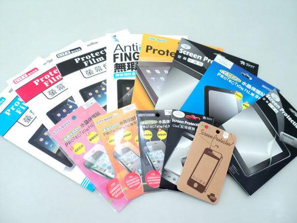 ✔CITY BOSS*華碩 ASUS MeMo Pad ME172 ME172V HC 亮面 螢幕保護貼 螢幕保貼 高清晰 耐刮 抗磨/單張