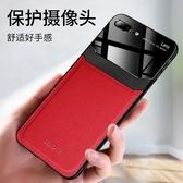 iPhone 6 6s 7 8 Plus 手機殼 護眼皮紋保護套 全包鏡面玻璃超薄防摔 軟邊時尚撞色皮質皮套 i8 i7 i6
