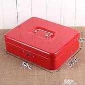 超市家用現金收銀盒子密碼收銀箱鑰匙零錢儲蓄盒抽屜大鐵箱子YYS      易家樂