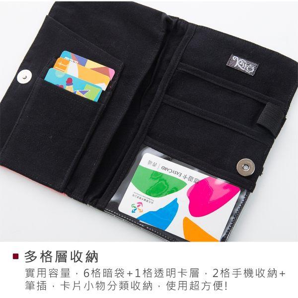 Kiro貓‧粉紅呆呆熊護照包/可收納5.9吋手機/卡片/證件收納【222737】