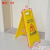 請勿泊車告示牌 禁止停車警示牌 小心地滑 專用車位 a字牌 博士LX