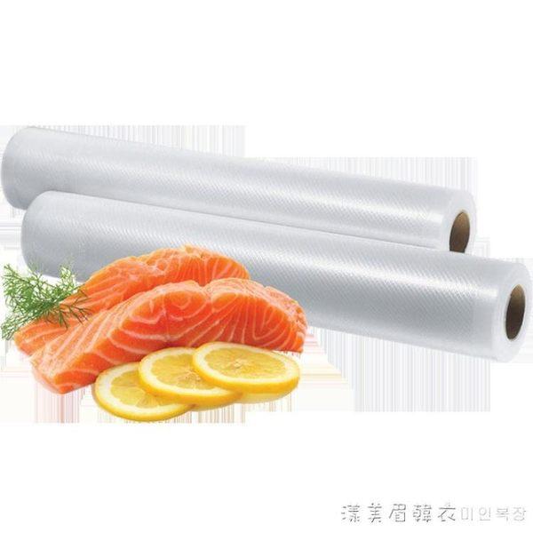 25x500CM保鮮袋食品袋真空包裝機塑膠袋壓紋袋蒸煮螺紋卷袋 漾美眉韓衣