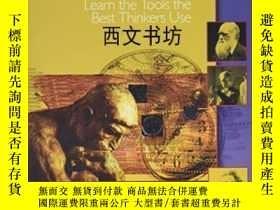 二手書博民逛書店【罕見】2005年出版 Critical Thinking: L