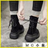 中筒靴-馬丁靴厚底短筒機車秋短靴韓版百搭