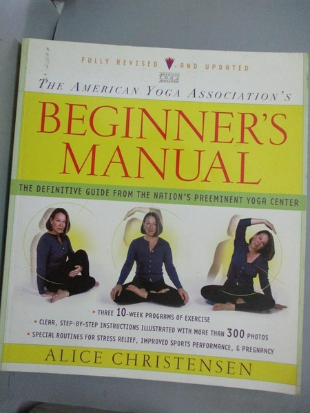 【書寶二手書T5/餐飲_FKC】The American Yoga Association's Beginner's M