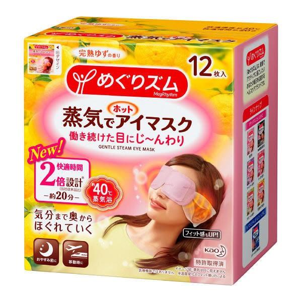 花王 美舒律 日本製 蒸汽眼罩 櫻花春漾限量款 櫻花香 1盒(12片)