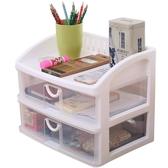 收納盒桌面抽屜式可愛多層雜物化妝品儲物盒