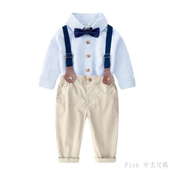 寶寶周歲禮服演出花童套裝男孩嬰兒童男童小西裝英倫秋冬帥氣西服 JY12352【Pink中大尺碼】