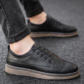 夏季男鞋子英倫風布洛克小皮鞋男板鞋韓版潮流增高休閒男豆豆潮鞋      芊惠衣屋