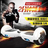 龍吟兩輪體感電動扭扭車成人智慧漂移思維代步車兒童雙輪平衡車 igo
