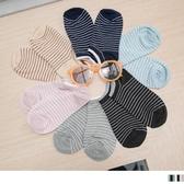 《ZB0604》台灣製造.簡約質感舒適條紋踝襪 (三入一組 OrangeBear
