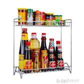 大號調料架廚房用品置物架調味瓶罐子收納架落地儲物架調料盒角架igo 溫暖享家