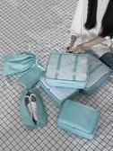 旅行收納袋行李箱衣服收納袋整理袋旅游出差衣物分裝袋打包袋套裝