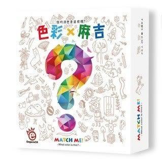 『高雄龐奇桌遊』色彩麻吉 Match Me 繁體中文版 ★正版桌上遊戲專賣店★