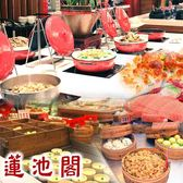 2張組↘【台北】蓮池閣素菜餐廳_歐式自助餐吃到飽(4417-2)