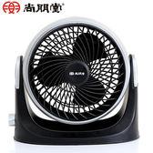 尚朋堂9吋空氣循環電風扇SF-909【愛買】
