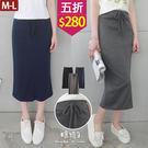 【五折價$280】糖罐子韓品‧純色素面縮...