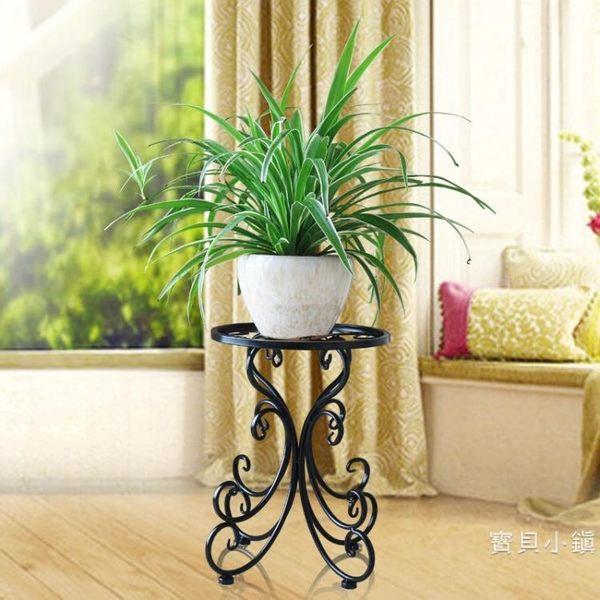 花架客廳鐵藝花架室內置物架鐵藝落地式陽台綠蘿吊蘭放花盆的花架子【快速出貨】