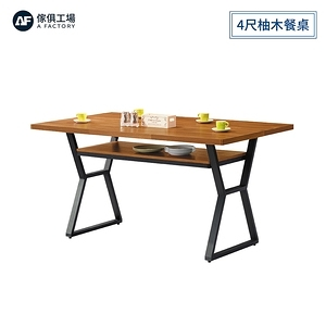 傢俱工場-格維納 4尺柚木餐桌