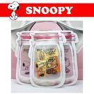 SNOOPY 史努比 造型夾鏈袋-大(3入/組)密封罐 密封袋 20*13CM
