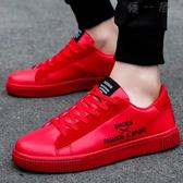 韓版夏季板鞋潮流男鞋