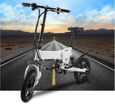 電動自行車折疊式超輕迷你便捷小型鋰電池成人代步長跑王  YDL